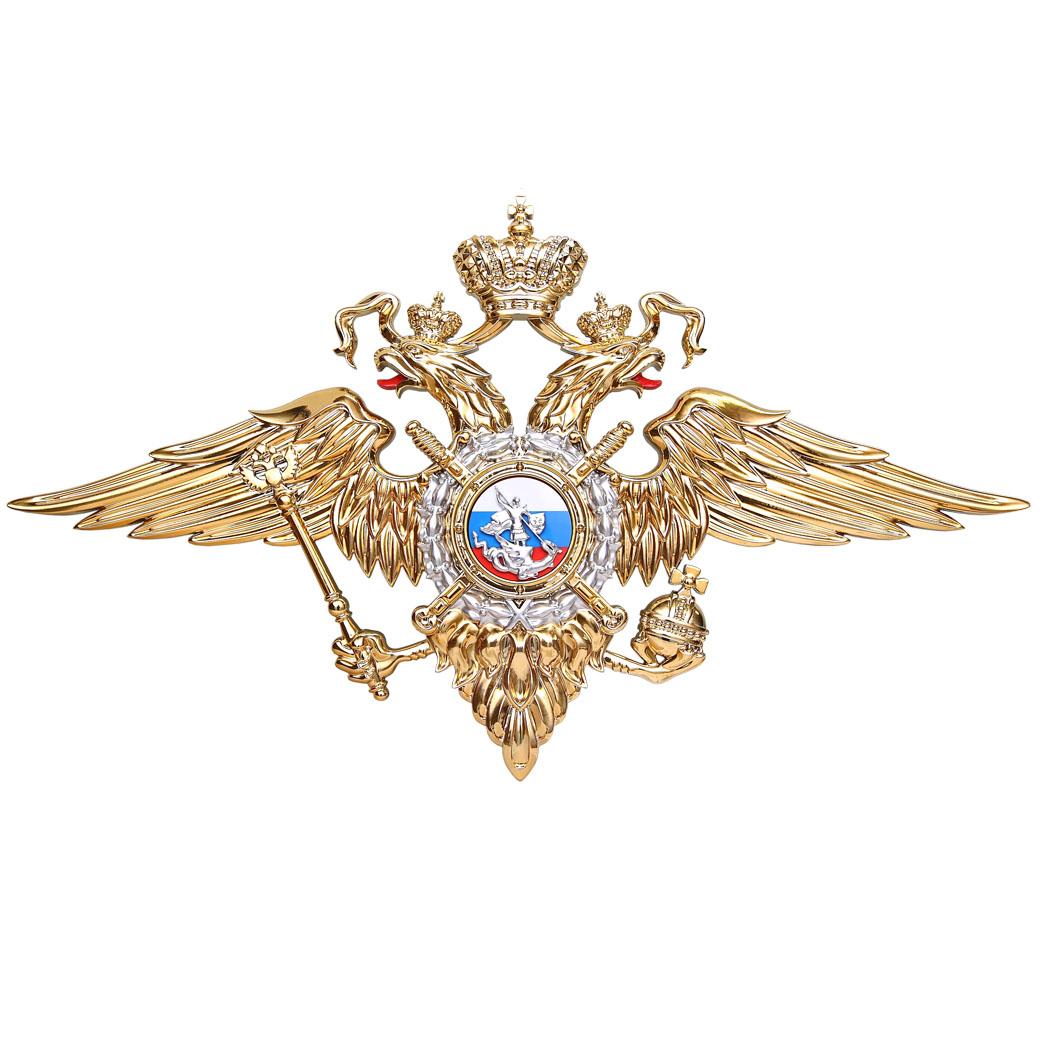 Эмблема мвд россии картинки